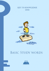 Basic Study Words cover